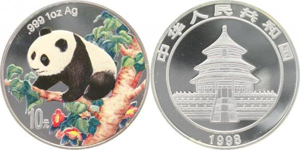 WELTM.-China-4 10 Yuan 1998 Multicolor Proof Super !! China